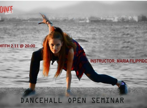 Dancehall Open Seminar | DANCEmania Studio