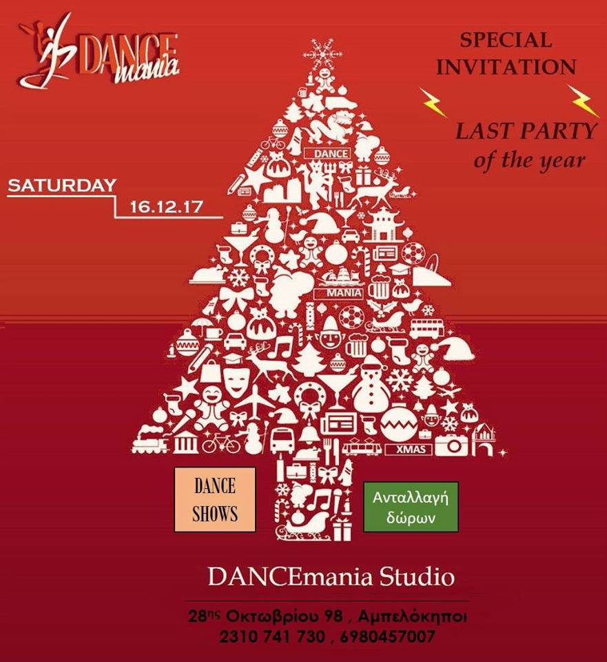 x-mas dance party - monthly party