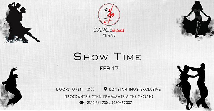 dance show | DANCEmania Studio
