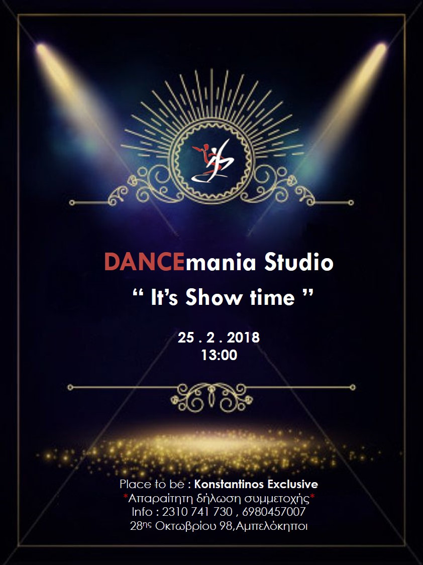 danceshow2018