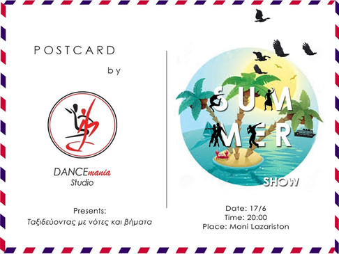 Summer Show | DANCEmania Studio