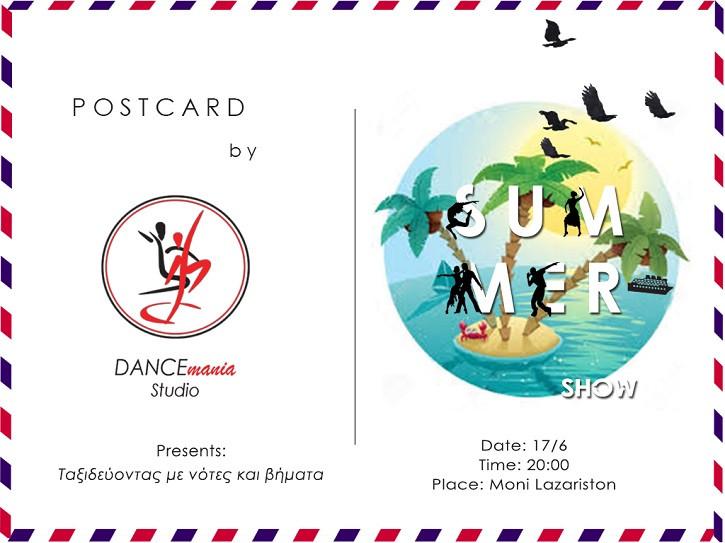 summer show | DANCEmania Studio