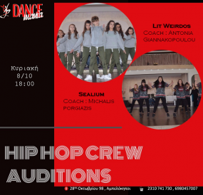 Hip Hop Crew Auditions | DANCEmania Studio