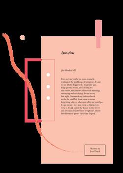 hyphenated displayed poems-09