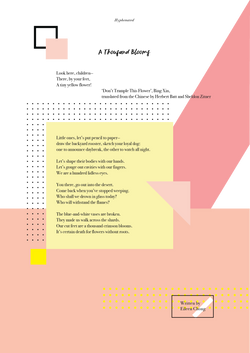 hyphenated displayed poems-06