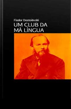 Um club da má-lingua, Dostoievski