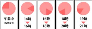 yamato3.png