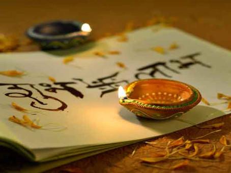 Let's Go Soundless This Diwali!!
