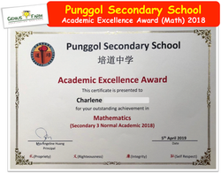 Academic Excellence Award (Math) 2018