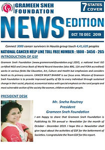 e newsletter gsf oct-dec.jpg