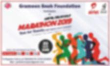 Airtel Half Marathon Delhi.jpg