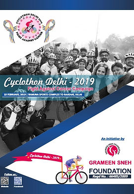 cyclothon 2019 .jpg
