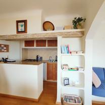 Ref 3005 CF Wi Kitchen