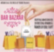 bar bazaar2 home page.png