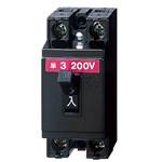 100V200Vエアコンのコンセントの違いと幹線引き込み方式