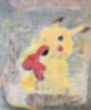 Pokemon Maw, 2018 oil on canvas 90cm x 8