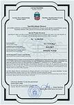 Licence VSM Riga (002).jpg