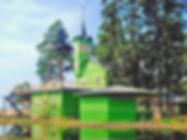 Дача Вырубовой в Репино.jpg
