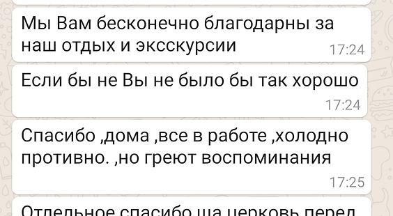 19-09-18:21 Людмила.jpg