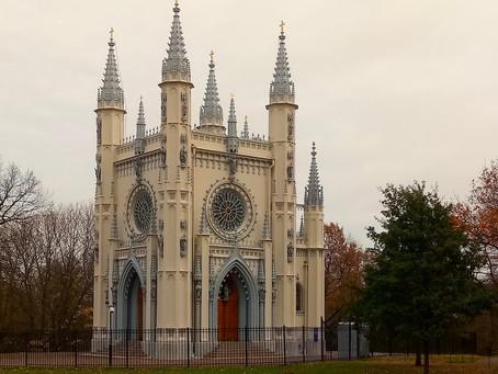 Отреставрирована Готическая капелла в Петергофе