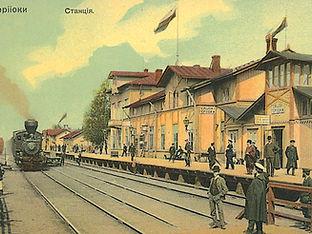 Станция Терийоки в начале 20 века.jpg