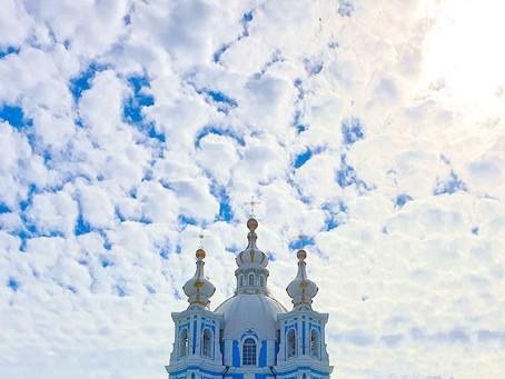 Собор, поддерживающий небо