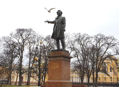 Как Пушкин не стал иезуитом