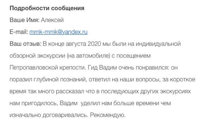 20-08-31 Алексей.jpg