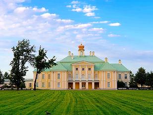 Менишиковский дворец в Ораниенбауме