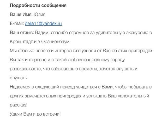 20-08-29 Юлия.jpg