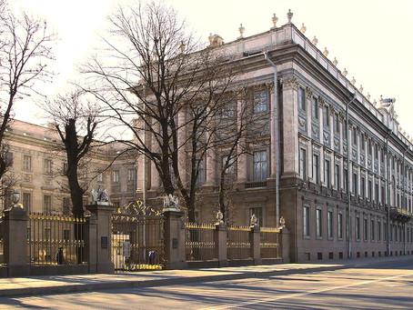 Constantia Мраморного дворца