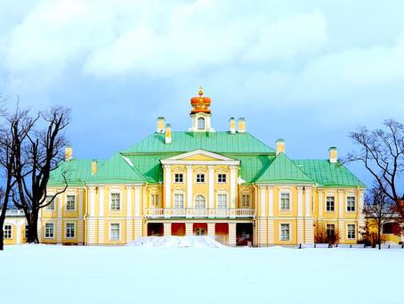 Дворец светлейшего князя