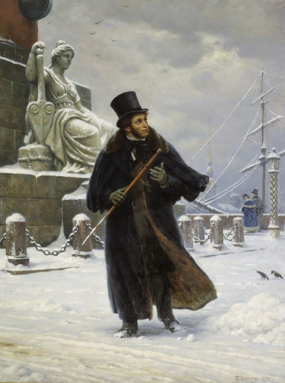 Щербаков Б. В. «Пушкин в Петербурге», 1949