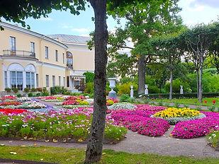 Собственный сад в Павловске