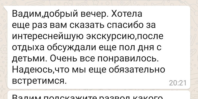 20-06-26 Татьяна.jpg