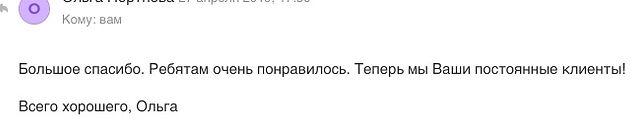 19-04-27 Ольга Портнова.jpg