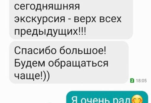 19-09-16 Светлана Крым.jpg