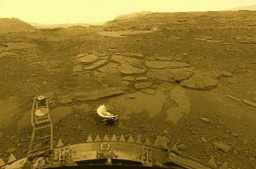 Surface of Venus from the Soviet Venera 13 probe in 1982