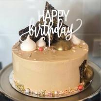 Short birthday cake