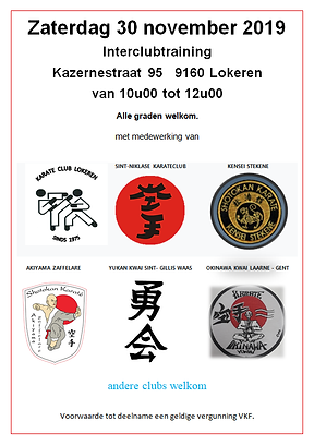 affiche interclub nov 2019.png