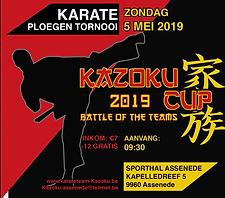 afb Kazoku cup.png