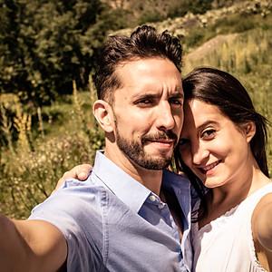 Preboda Laia & Daniel