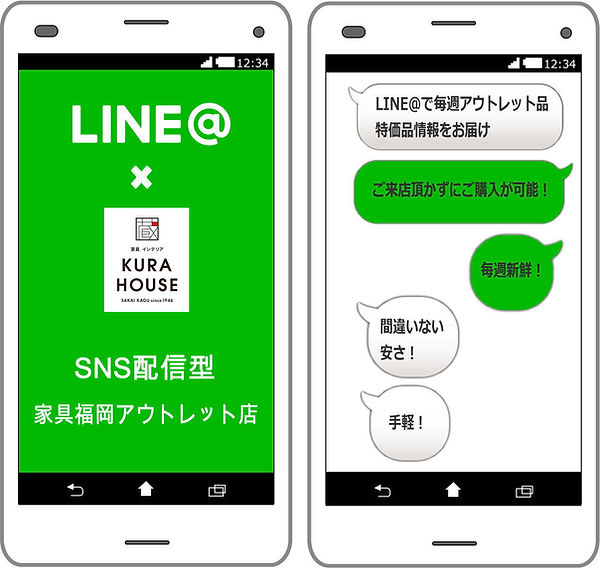fukuoka05.jpg