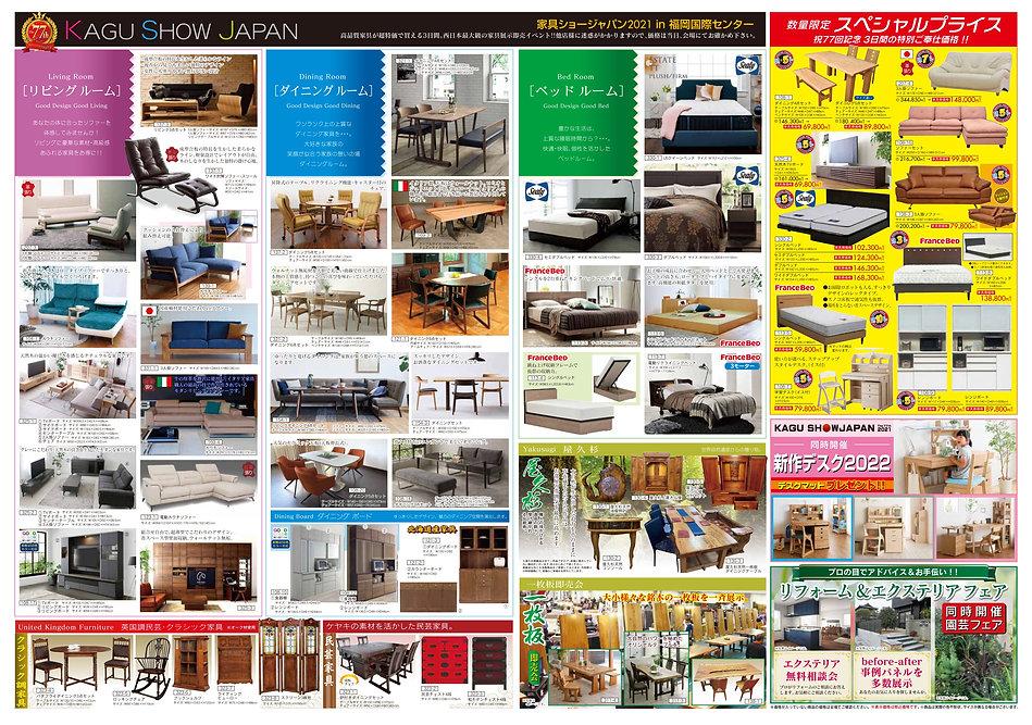 21ol-KJ-B3中面__page-0001.jpg