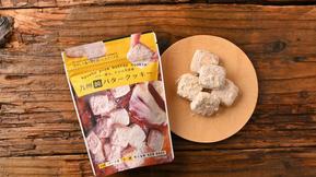 ほろっと優しい食感がたまらない九州純バタークッキー