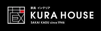 KURA HOUSE_logo_yoko_black.jpg