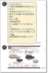 fukuoka08.jpg