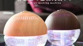 水の力でお部屋の空気をきれいに♪風邪予防にもおすすめ☆「H2O空気清浄機」