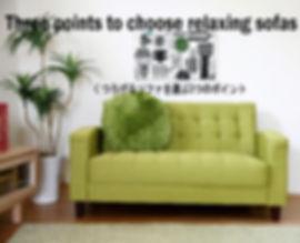 sofa.jpg