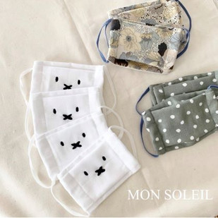 MON SOLEIL